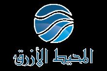 Blue Ocean General trading